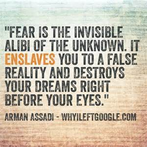 curiosity-fear-invisible-alibi